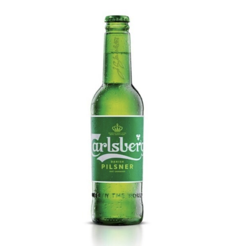 CARLSBERG PILSNER (0,5 l but.)